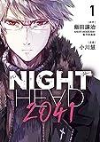 NIGHT HEAD 2041(1)