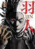羽人(1) (コミックDAYSコミックス)