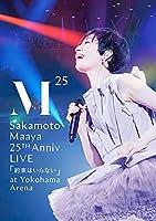 坂本真綾 25周年記念LIVE「約束はいらない」 at 横浜アリーナ【Blu-ray】