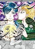 シジジー、シジジー(1) (ビッグコミックス)