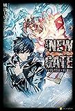 THE NEW GATE19 (アルファポリス)