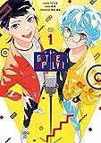 GETUP! GETLIVE!-ゲラゲラ-: 1【電子限定描き下ろしカラーイラスト付き】 (ZERO-SUMコミックス)