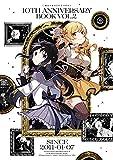 魔法少女まどか☆マギカ 10th Anniversary Book 2巻 (まんがタイムKRコミックス)