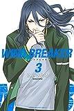 WIND BREAKER(3) (マガジンポケットコミックス)