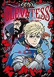 クレバテス−魔獣の王と赤子と屍の勇者− 3巻 (LINEコミックス)