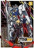 機動戦士ガンダムF90FF(5) (角川コミックス・エース)