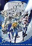 STAR WARS/反乱者たち 3巻 (LINEコミックス)