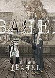 BABEL(9) (ビッグコミックス)