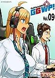 GGWP! -グッドゲームウェルプレイド!-(9) (サイコミ×裏少年サンデーコミックス)