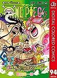 ONE PIECE カラー版 94 (ジャンプコミックスDIGITAL)