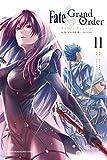 Fate/Grand Order-turas realta-(11) (週刊少年マガジンコミックス)