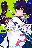 ブルーロック(16) (週刊少年マガジンコミックス)