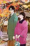 ながたんと青と-いちかの料理帖-(7) (Kissコミックス)