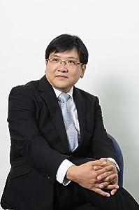 渡邉 義浩