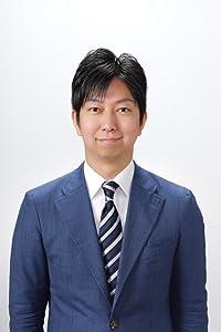 土岐田 健太