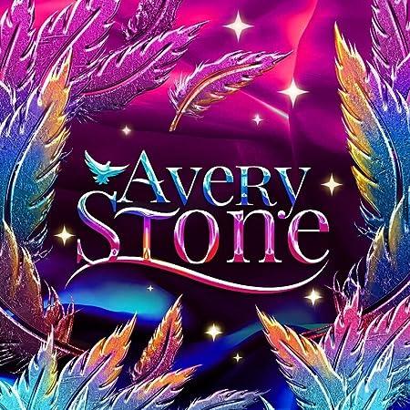 Avery Stone