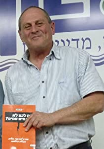 Yossi Yassour