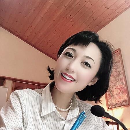 中川裕美子