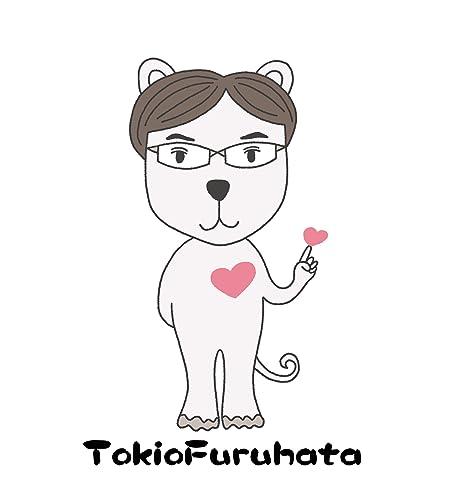 Tokio Furuhata