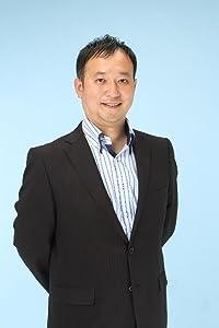 西川弘晃(監修)