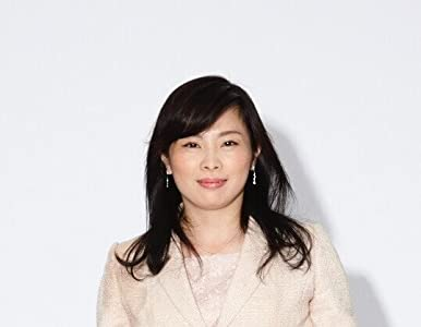 武藤 久美子