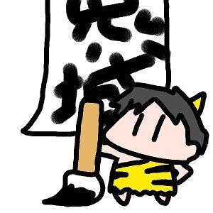 鬼ノ城ミヤ