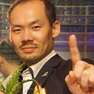 西田 一見