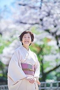 Sakurako Ono