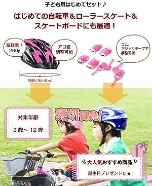 自転車の 自転車 保証書 : ブランド 【メーカー保証書 ...