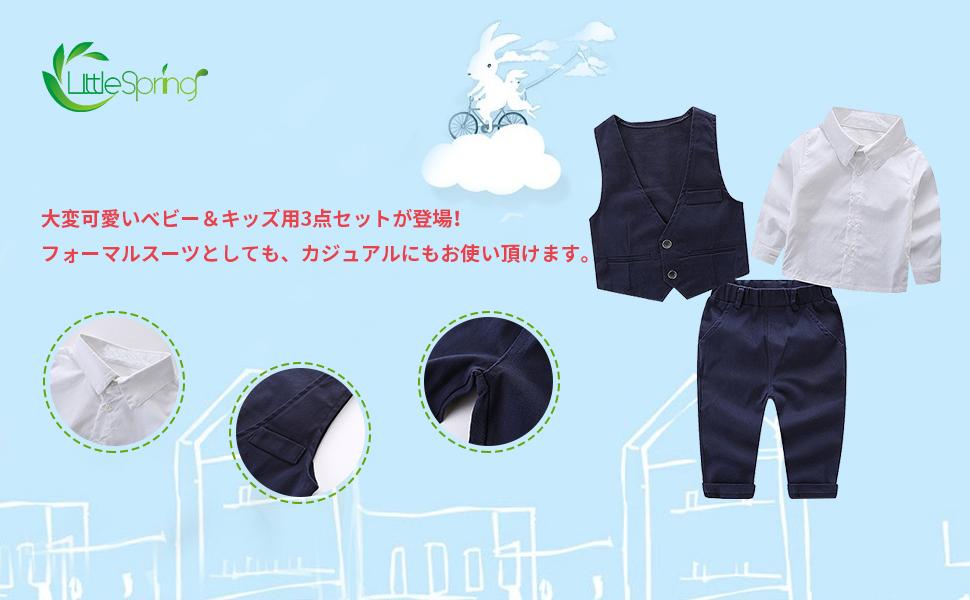 943a3f5efcdbc LittleSpring、信頼できる子供服を製造する専門の製造業者、2012年にいくつか若者によって設立されます。