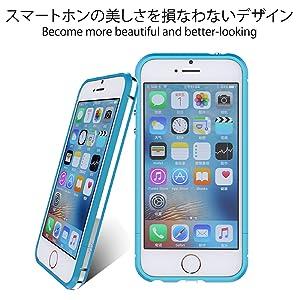 e10fc1bc03 Amazon | iPhone 5 5s SE スマホケース バンパー アルミ アイフォン 5s ...