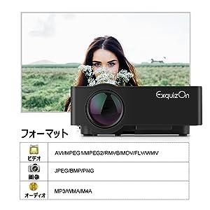 ExquizOn CL760プロジェクター LED 3300lm 1080PフルHD対応 ホームシアター HDMIケーブル付属 1280x800解像度 デュアルIR パソコン・スマホ・タブレット・ゲーム機・USB・SDカード入力可能 3年保証