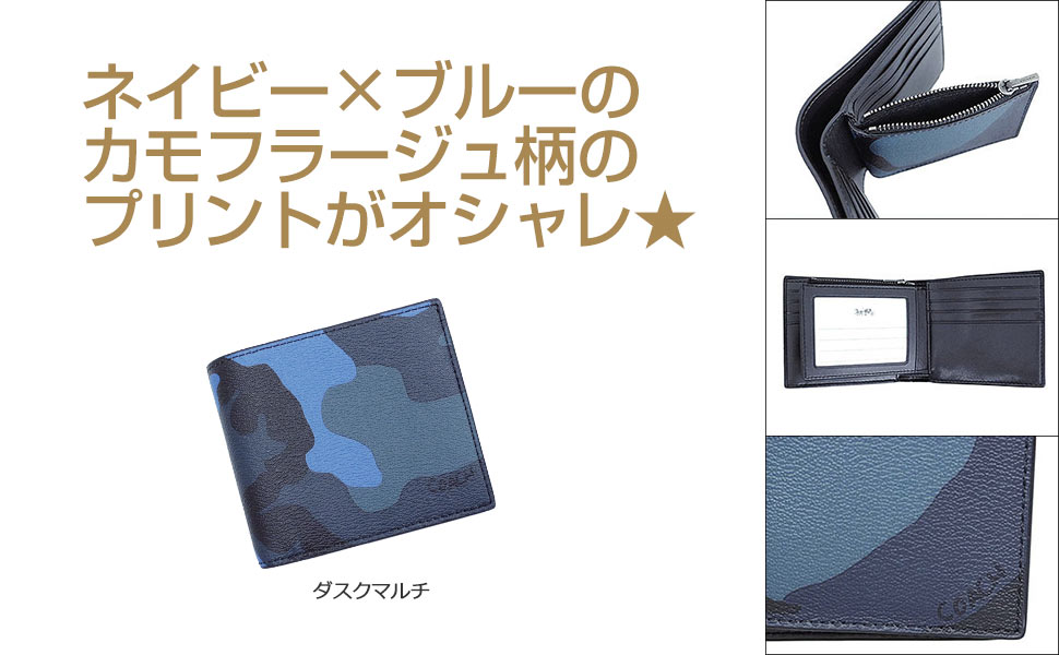 c567e5b407ee Amazon   [コーチ] COACH 財布(二つ折り財布) F32438 ダスクマルチ MRX ...