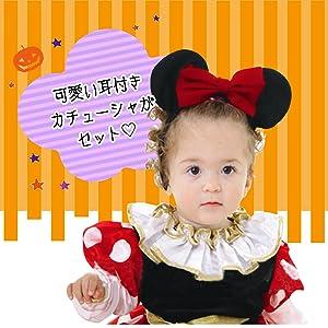 a18f1280402a9 可愛いお子様のシャッターチャンスを狙い打て! ベビーコスプレ夢の国キャラクター風ドレス。
