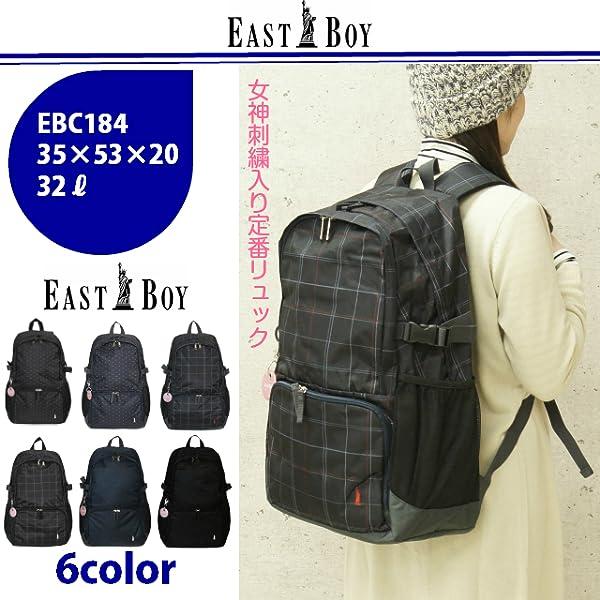3083dcc25c2e EAST BOY(イーストボーイ) 女子中学生、女子高校生に大人気の. EAST BOYのリュック ドット柄・チェック柄・無地と豊富な柄で使いやすく、大容量の32Lで、