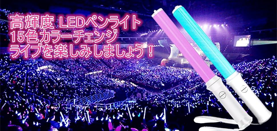 ビッグバン BIGBANG 公式応援   -