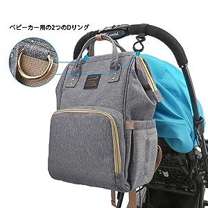 03201bb5dcb9 私たちのすばらしいマザーズバッグであなたの人生を楽にしてください! Yiwalabの便利でスタイリッシュなおむつバッグには、次のようなものがあります: