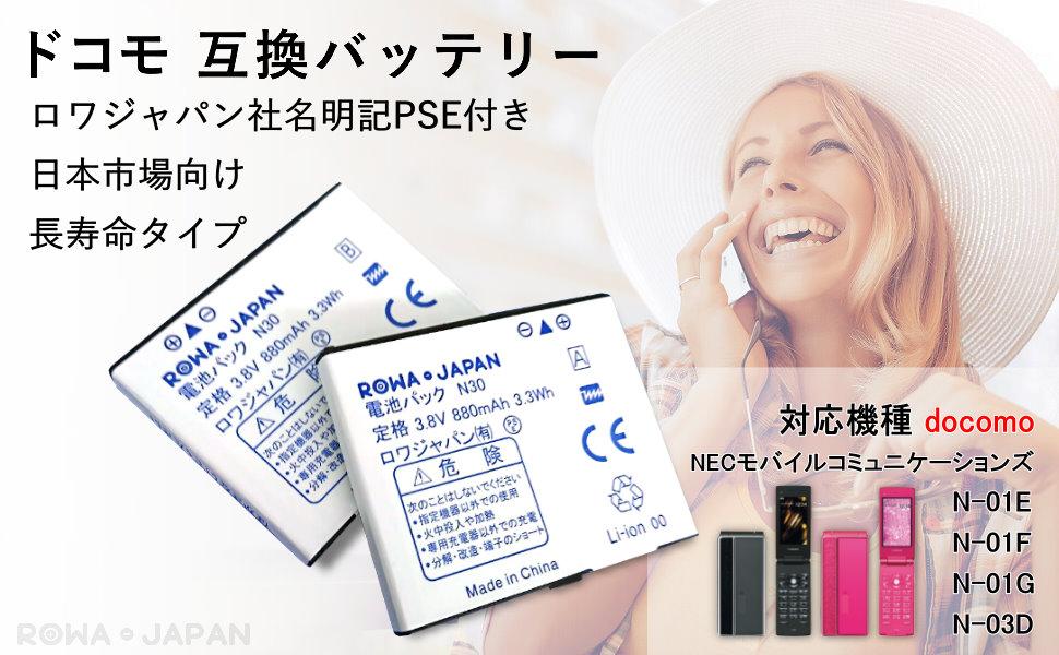 Amazon   【ロワジャパン社名明...