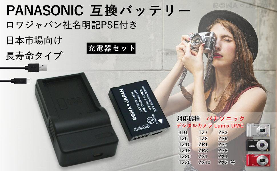 BATERIA para Panasonic Lumix dmc-zs1 zs3 dmw-bc-g10e bcg-10