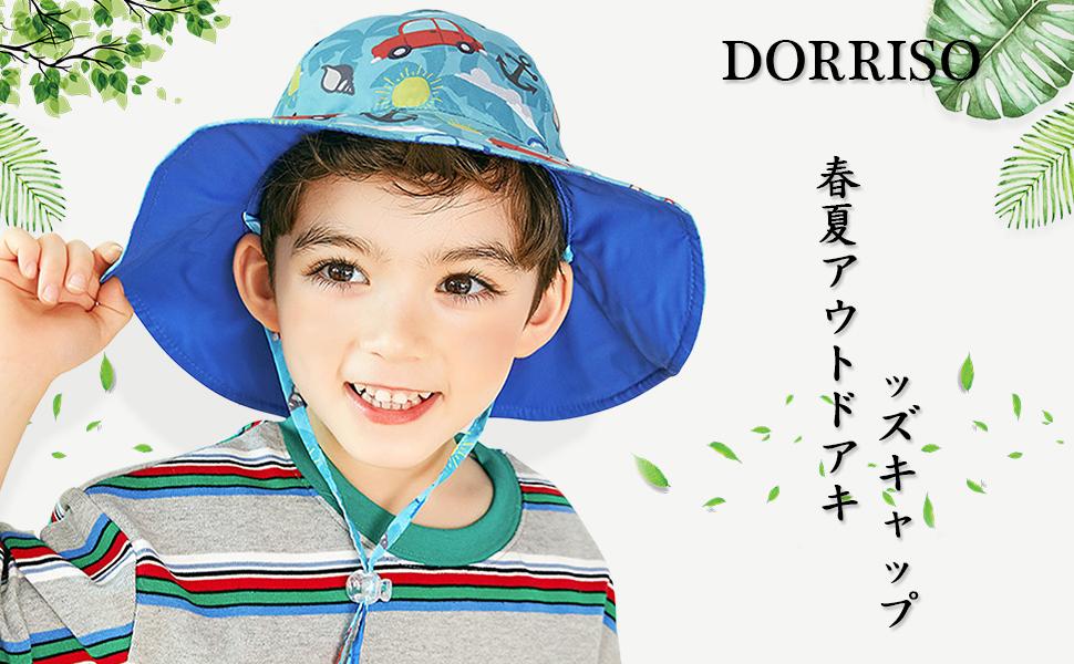 c7c4837a9c0bf Amazon.co.jp: DORRISO 人気 可愛い 子供ハット つば広 赤ちゃん ...