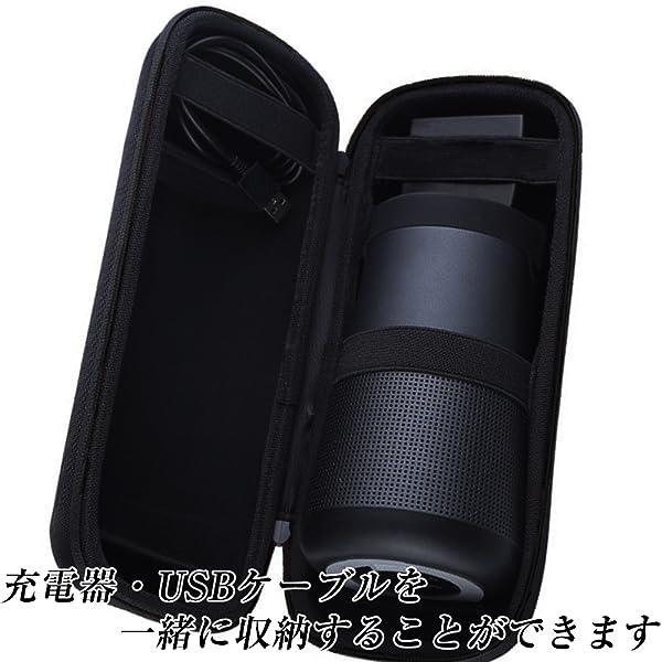 United Qube 2 Universal Bluetooth Pocket Speaker Red Drip-Dry Audio Docks & Mini Speakers