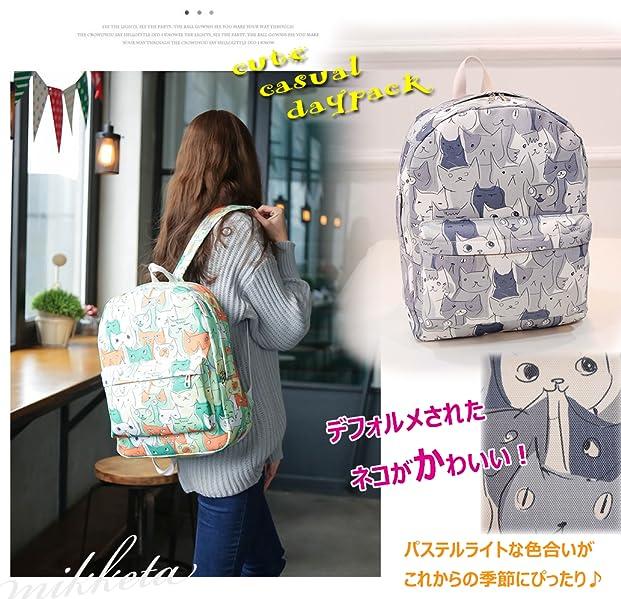 305cecce7cbe Amazon.co.jp: (ミッケタ) mikketa かわいい ねこ リュック女子 猫 ...
