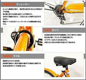 自転車の 自転車 ギア比 ママチャリ : ) シティサイクル ママチャリ ...
