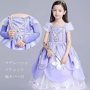 8ba549da93d83 (フォーペンド)Forpend ソフィア ドレス コスチューム なりきりキッズドレス ロング 子供 お姫様 プリンセス 女の子 ワンピース 短袖  DR28