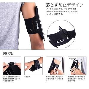 Amazon | Omaker 新型 アームバンド ランニング スポーツ用 iphone指紋 ...