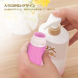 MARNA(マーナ) ボトルブラシ マイボトル・水筒洗い専用リフィル 2枚組 ...