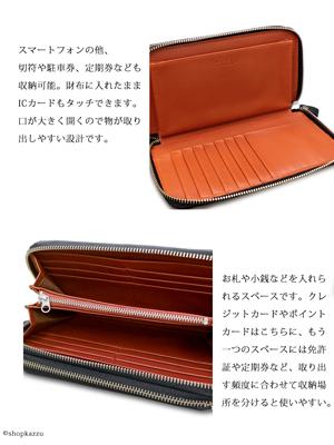 5ce560b76b60 Amazon | [ザリオ]ZARIO 長財布メンズ メッシュ シンプル 大容量 ...