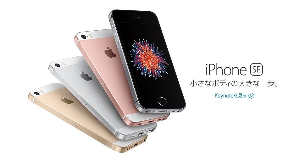 Apple 2016 iPhone SE SIMフリー 4インチ 【64GB ローズゴールド】- 米国版SIMフリー [並行輸入品]