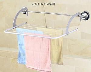 ネジも要らなく、簡単に掛ければご使用いただけます。 浴室や窓口で掛かって、室内物干しラックとなります。 ハンガーラックや靴干しのホルダーともなります。