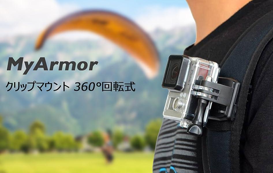 Amazon | MyArmor クリップマウント 360度 回転式 Gopro Hero APEMAN/Victure ...